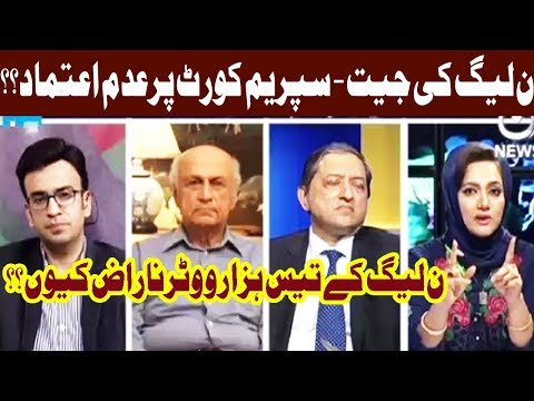 Faisla Aap Ka PMLN Ka 30,000 Voter Naraz? - 18 September 2017 | Aaj News