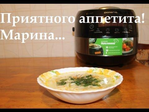 Суп куриный в мультиварке polaris