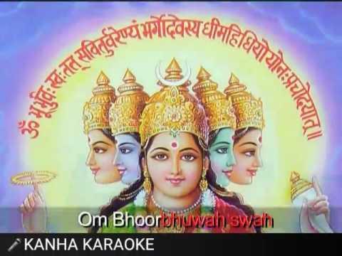 Gayatri Mantra Karaoke with Leyrice H  Quality