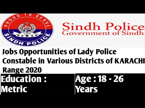 Sindh Police Constable Jobs 2020 - Recruitment of Lady Police Constables in Karchi 2020