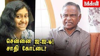 பேராசிரியரை கைது செய்யாதது ஏன்? Prof. Karunanandan Interview   Fathima Latheef   IIT