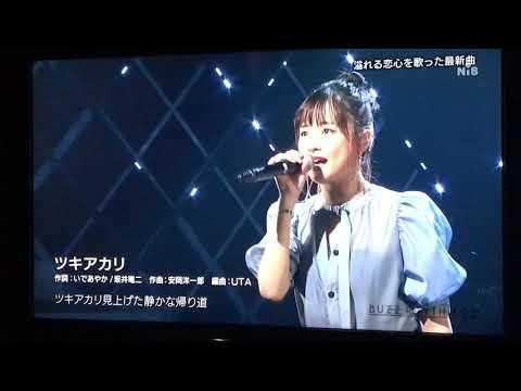 ツキアカリ - 大原櫻子 バズリズム02 Mp3