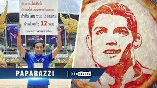 Paparazzi | CĐV Thái thề thốt trận Việt Nam, CR7 được tạo hình trên bánh pizza