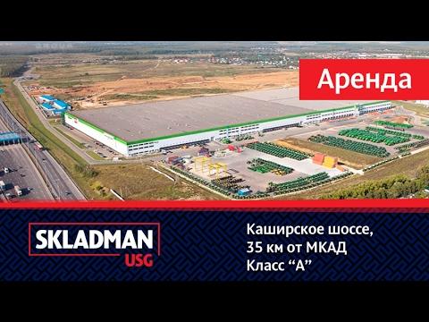 Industrial Park | www.sklad-man.ru | Radius Group
