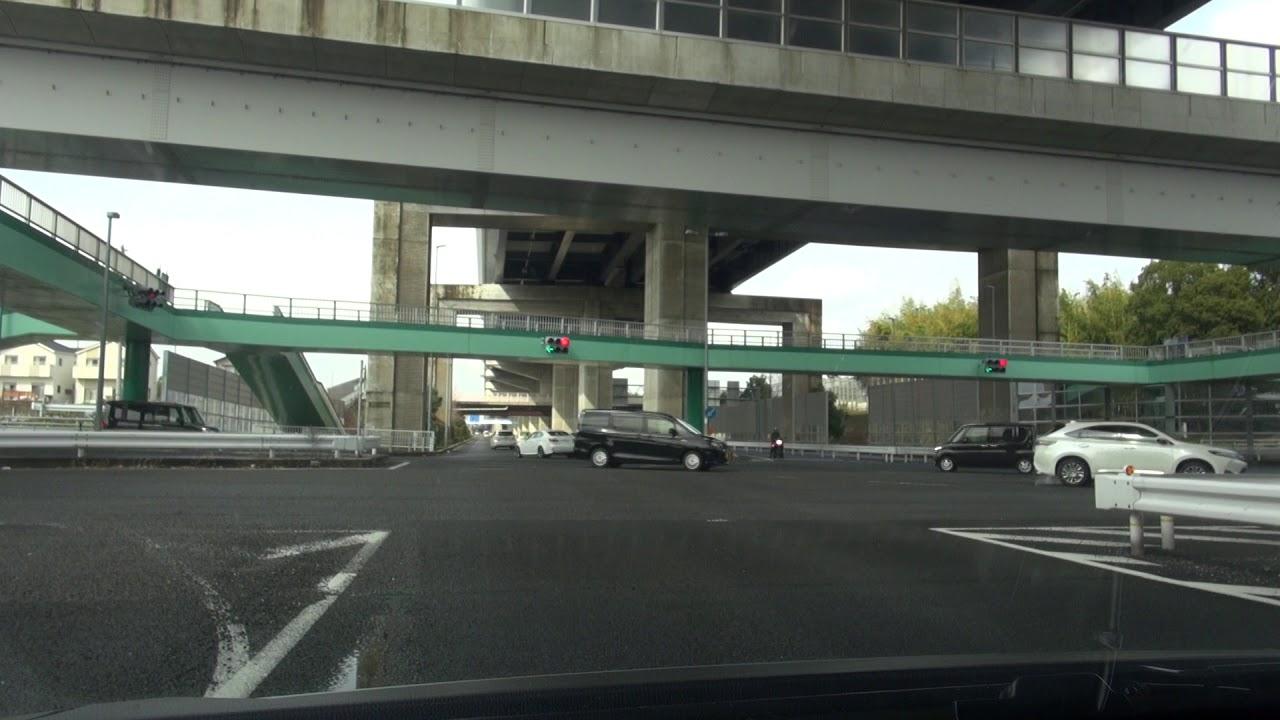 愛知県道56号名古屋岡崎線