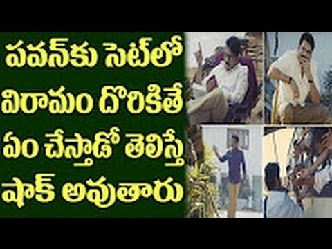 Pawan Kalyan real behaviour on sets || Power Star Pawan Kalyan fun on sets  || DesiplazaTV