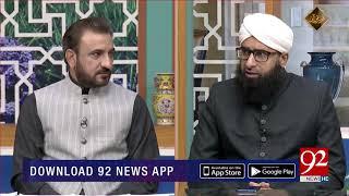Noor E Quran  15 December 2019  Dr Tahir Raza Bukhari  Mufti Muhammad Farooq Al-qadri  92newshd