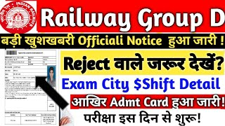 RRC group d exam date/rrc group d 2021 exam date /rrc group d exam/rrc group d 2021/railway group d