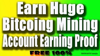 Earn from Bitcoin Mining without investment ! Earning Proof (Video On Request) - SIDDHARTH kanojia