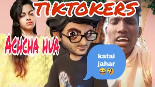 #shadivideo || varmala jaymala video || indian funny wdding (2020) #wow #tiktokivideo