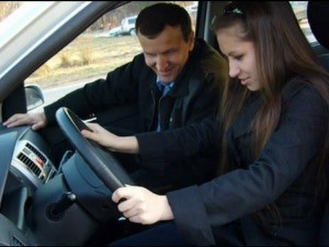знакомство женщинои хорошо водит машину