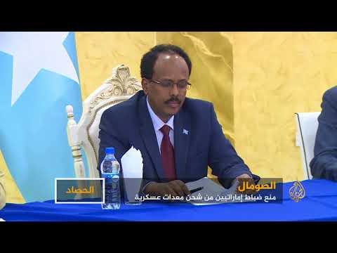 لماذا تدهورت العلاقة بين الإمارات والصومال؟