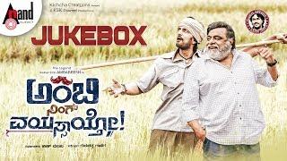 Ambi Ning Vayassaytho | New Kannada Audio Jukebox 2018 | Ambareesh| Kichcha Sudeepa| Arjun Janya