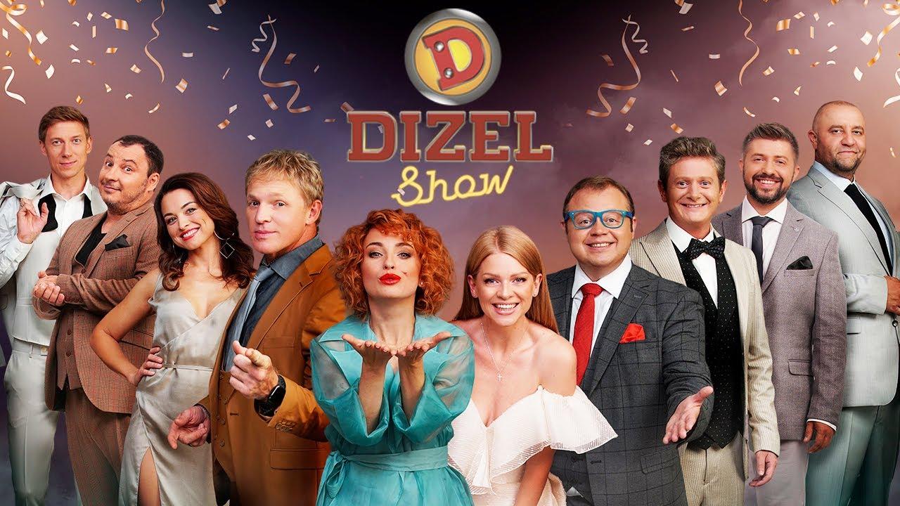 Дизель шоу от (24.04.2020) Дизель Шоу 2020 - 5 ЛЕТ - Лучшие приколы за 5 лет