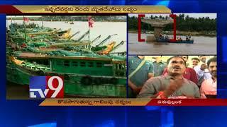 Godavari boat capsize : 13 year old girl