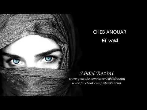CHOUFOU CHOUFOU ANOUAR GRATUIT TÉLÉCHARGER MP3