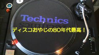 YAHOO!ブログ ディスコおやじの80年代最高! 曲名のご紹介 1. C'EST CUP...
