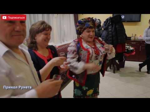 Прикол и ржач на свадьбе конкурсы тамады - YouTube