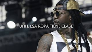 Ali Bomaye - The Game, 2 Chainz, Rick Ross (Sub Español)