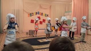 """Танец Котят-поварят. Д/с № 42 """"Пингвинчик"""", старшая группа, г. Верхняя Салда."""