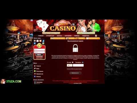 онлайн казино 3 туза