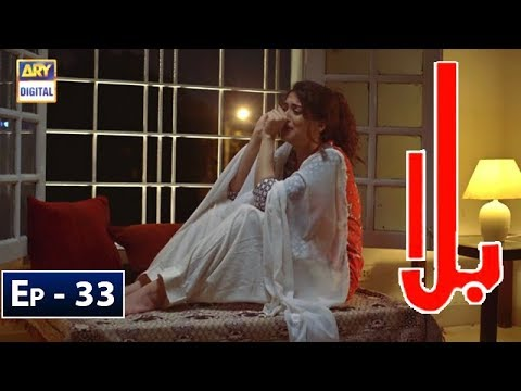Balaa Episode 33 - 24th December 2018 - ARY Digital Drama