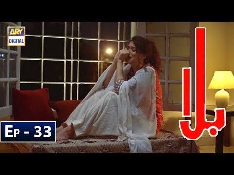 Balaa Episode 33 - 24th December 2018 - ARY Digital [Subtitle Eng]