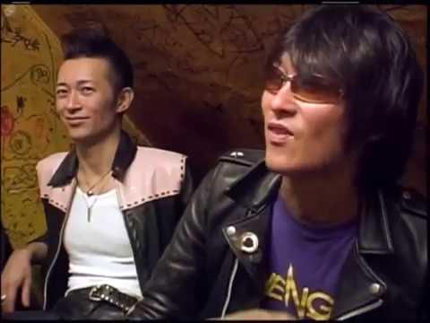 Rock 'n Tokyo