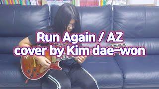 Run again (AZ) cover by Kim da…