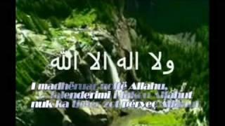 Grupi Labbayk - Subhanallah (ILAHIJE Anglisht 2009 pérkthyer né shqip)