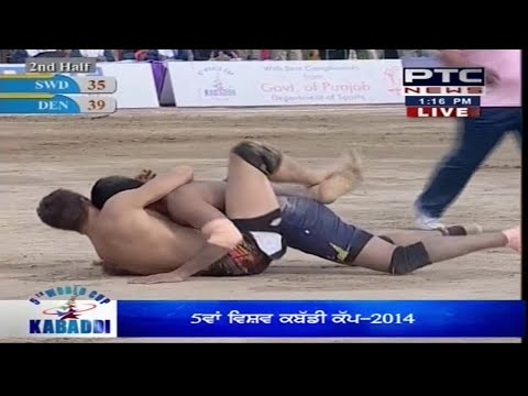 Denmark vs Sweden | Men's | Day 5 | 5th World Cup Kabaddi Punjab 2014