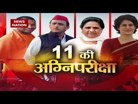 Sabse Badda Mudda: What Will Be The Fate Of BJP In UP's 11 Bypolls Seats?