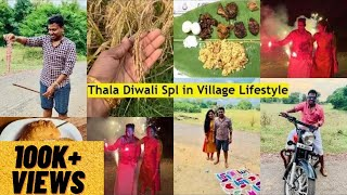 Abroad to Village - Our Thala Diwali #Traditional #VillageLife #Food #Crackers #Fun #Sweets #Family