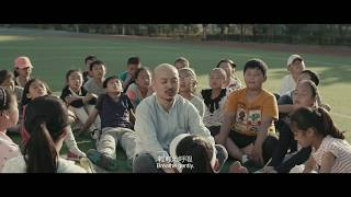 FILM MR ZHU 39 S SUMMER