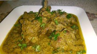 मटन की ये रेसिपी एक बार बना ली तो हमेशा ये ही बनायेंगें |मटन अफगानी- Easy Delicious Mutton Afgani