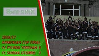Armenian CUP Final 2016/17 FC Pyunik Yerevan - FC Shirak Gyumri 0-3