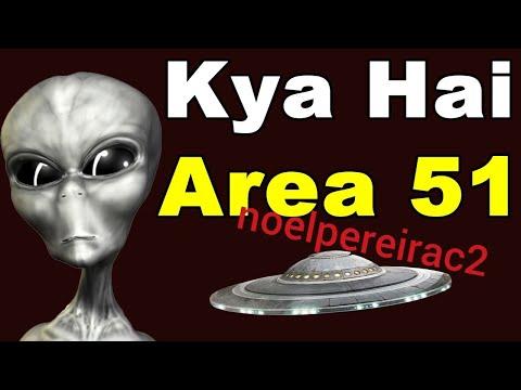 5 जगह जहाँ एलियन का विमान देखा गया पूरा सच सिर्फ दिमाग वालो के लिए |noel pereira c 2