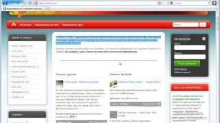 Евгений Попов - введение в html