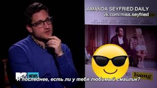 amanda seyfried ben stiller and adam horovitz about pop culture rus sub