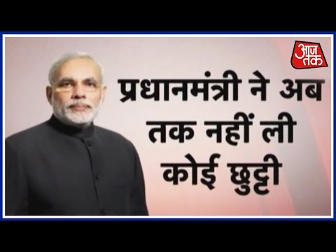 Prime Minister Of India Is Always On Duty, PMO Tells RTI Applicant