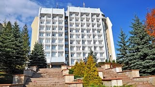 Трускавец санаторий МВД Жемчужина Прикарпатья