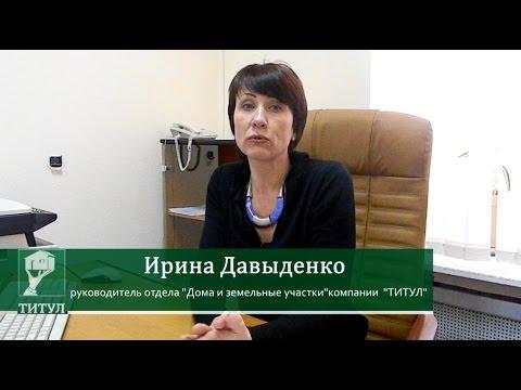 Дома и земельные участки в Ростове-на-Дону