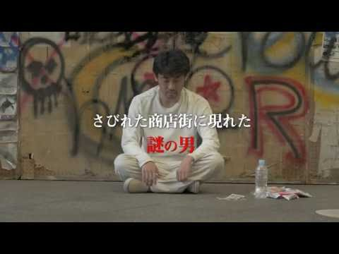 ARTIST OF FASTING | Trailer