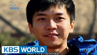 2 Days and 1 Night Season 1 | 1박 2일 시즌 1 ? The final race of memories, part 2