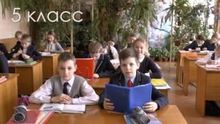 ВЫПУСК 2016.СРАВНЕНИЕ 5 и 11 класса