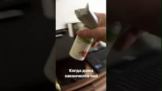 Insta DAN 📺 Story 20.01.2017 Когда дома закончился чай, Победитель нашего первого конкурса