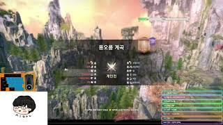 [BNS]Unreal engine 4 Blade & Soul 전장 용오름 암살자 Assassin  6…