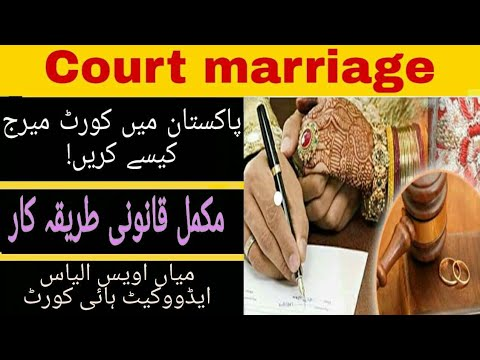 Court Marriage in Pakistan by Avais Ilyas Adv Law Society Pakistan
