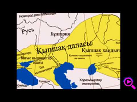 КИПЧАК НА ТРОНЕ ЕГИПТА | Новости Казахстана: последние новости на ... | 360x480