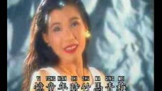 往事只能回味 Wang shi zi neng hui wei 韓寶儀 ( Han bao yi ) thumbnail